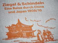 peyer_cover_linesse_perlgrau_ziegel_und_schindel